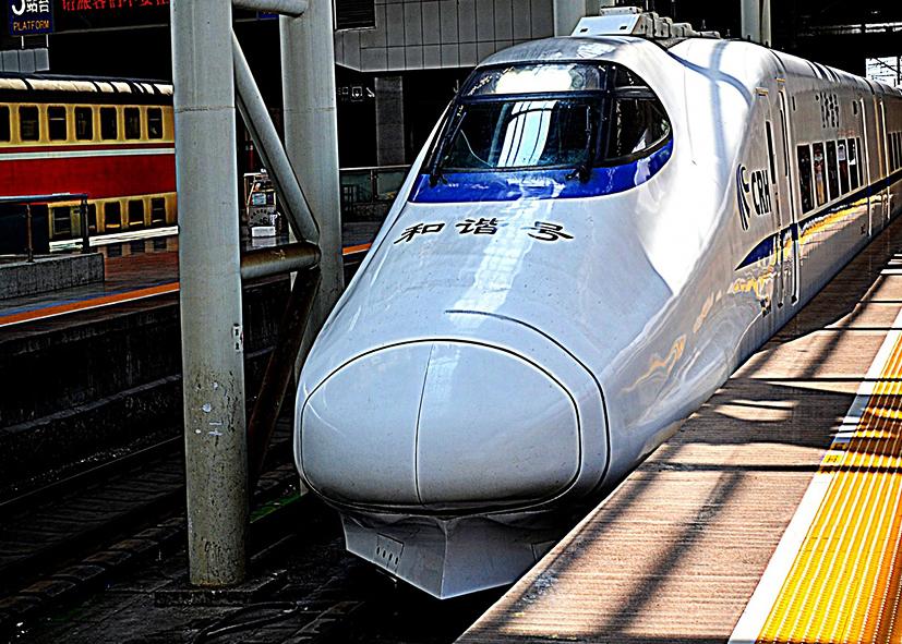 Train à grande vitesse chinois pour Nankin