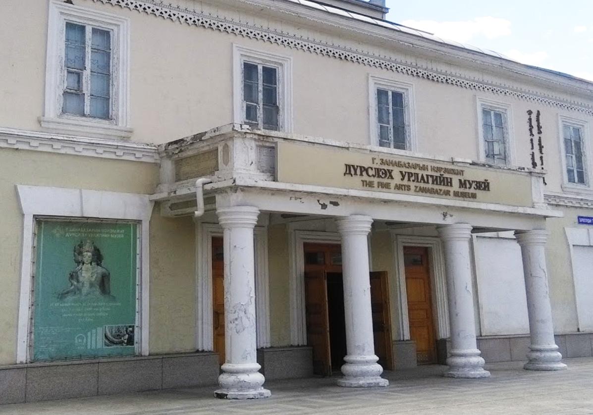 Musée des Beaux-Arts Zanabazar