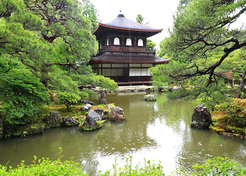 Ginkaku-ji, le pavillon d'Argent de Kyoto