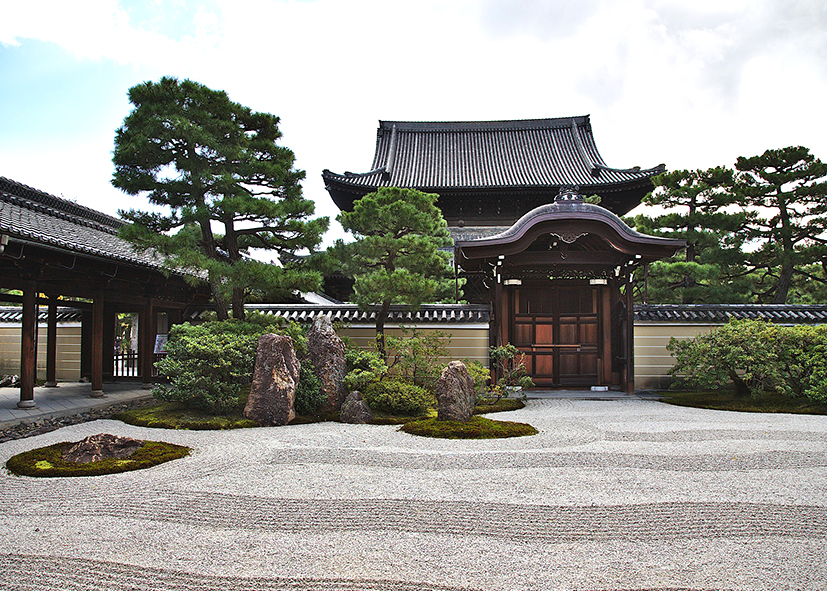 Jardin sec Ryoan-Ji à Kyoto