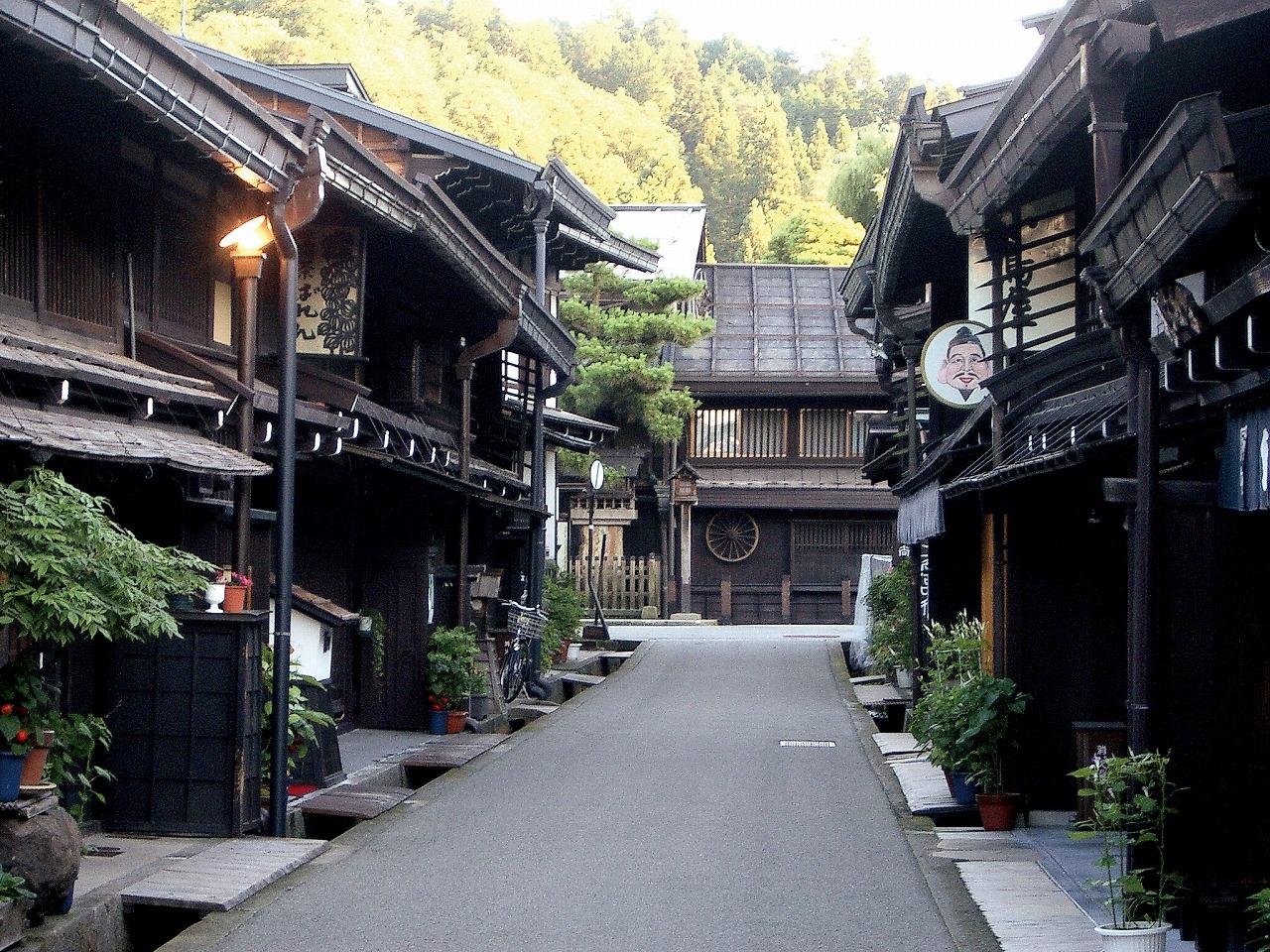Maisons traditionnelles de Takayama