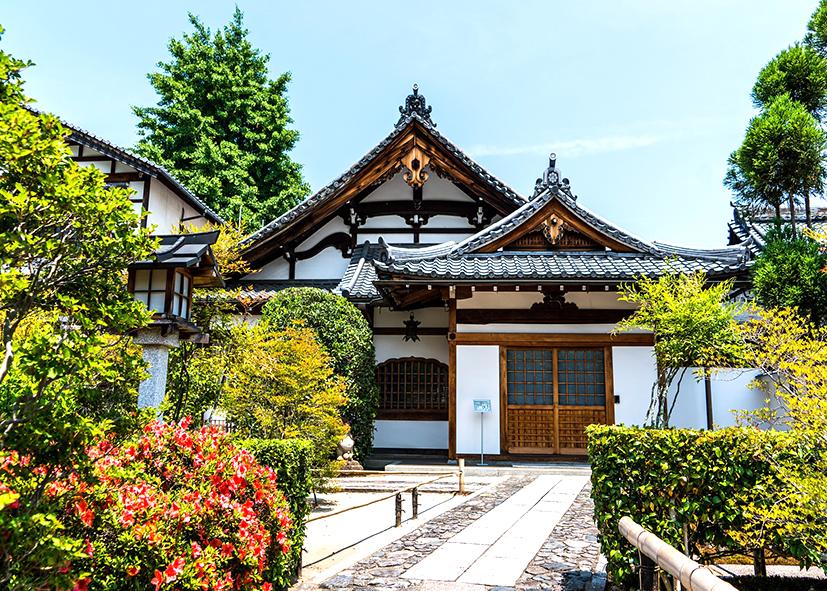 Quartier traditionnel d'Arashiyama