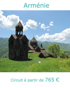Eglise de Sanahin, partir en Arménie en juillet avec Nirvatravel