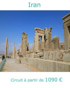 Ruines de Persépolis, partir en Iran en mars avec Nirvatravel