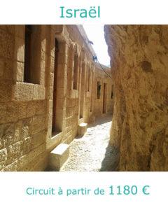Rue étroite dans Jericho, partir en Israël en septembre avec Nirvatravel