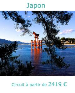 Torii du sanctuaire Itsukushima sur l'ile de Miyajima, partir au Japon en novembre avec Nirvatravel