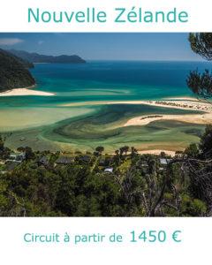 Paysage du parc national Abel Tasman, partir en Nouvelle Zélande en janvier avec Nirvatravel