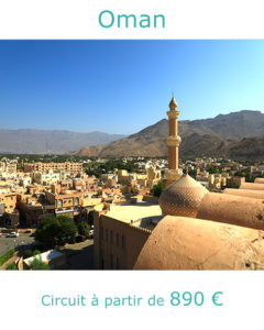 Le minaret de la mosquée de Nizwa, partir à Oman en novembre avec Nirvatravel