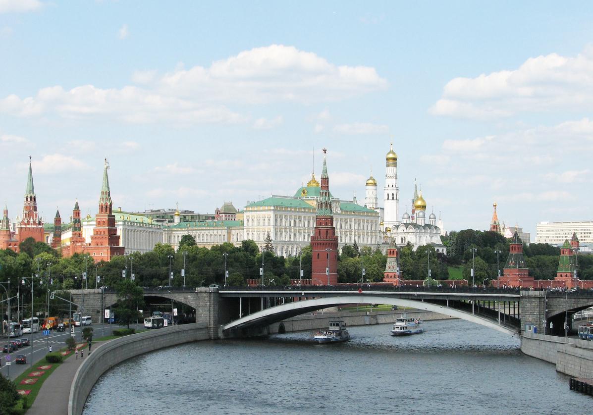 Visite du centre historique de Moscou